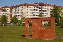 Ciudad soviética imagen de archivo libre de regalías