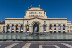 Ciudad vieja de Ereván, Armenia fotografía de archivo