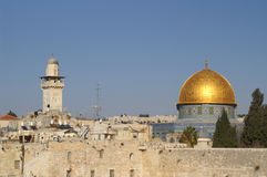 Ciudad vieja de Jerusalén - bóveda de la roca Fotos de archivo