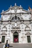 Ciudad vieja de Venecia en Italia Imágenes de archivo libres de regalías