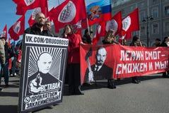 Ciudadanos en la demostración política del primero de mayo Fotografía de archivo