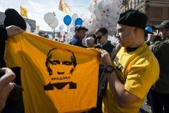 Ciudadanos en la demostración política del primero de mayo Fotografía de archivo libre de regalías