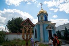 Ciuflea Monastery, Chisinau Stock Images