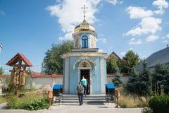 Ciuflea Monastery, Chisinau Stock Photos