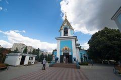 Ciuflea Monastery, Chisinau Royalty Free Stock Images