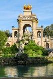 Ciutadella公园,巴塞罗那西班牙 库存照片