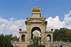 Ciutadella de Barcelona Imagen de archivo libre de regalías