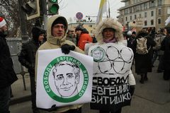 Civil society activists Yevgeniya Chirikova and her husband Mikhail Matveev with a poster in support of Eugene Vitishko. Moscow, Russia March in support of Royalty Free Stock Photo