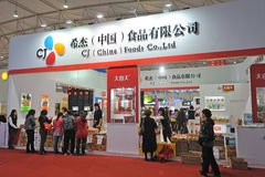 CJ (China) Foods Co,Ltd Royalty Free Stock Images