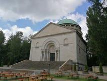Ckeburg del ¼ del mausoleo BÃ foto de archivo