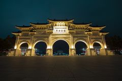 CKS Chiang Kai Shek Memorial Hall, Taipei, Taiwan. At night. The meaning of the Chinese text on the archway is `Liberty Square royalty free stock photography