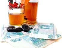 Clé de véhicule, d'argent et de cognac. Photos libres de droits