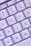 Clés d'ordinateur portatif photographie stock libre de droits