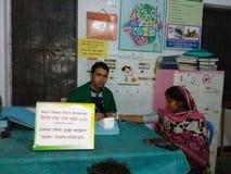 Clínica da comunidade de Sirajsinga foto de stock