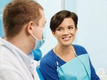 Clínica dental Oficina dental Fotos de archivo libres de regalías