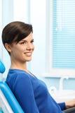 Clínica dental Oficina dental Imagen de archivo