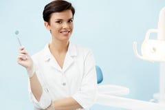 Clínica dental Oficina dental Imágenes de archivo libres de regalías