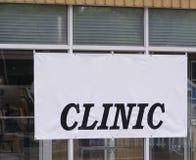 Clínica y la instalación de atención sanitaria médica Fotos de archivo