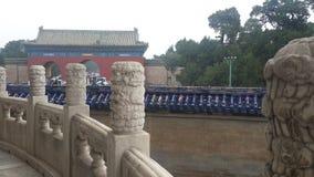 Clôture de marbre blanche dans Pékin, Chine photos stock