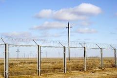 clôture Photographie stock libre de droits