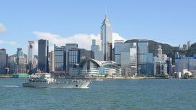 claraboia de Hong Kong imagens de stock