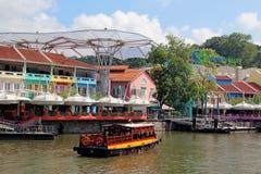 Clarke Quay, Singapur - Zdjęcie Stock