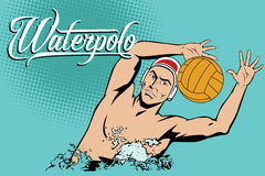 Clases del verano de deportes Water polo stock de ilustración