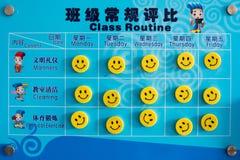 Clasifique al tablero rutinario en una escuela primaria china Fotos de archivo