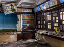 Clasroom for Military Antenna Chernobyl Stock Images