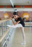 Class of ballet Stock Photo