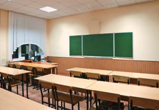 Class room with a school board Royalty Free Stock Images