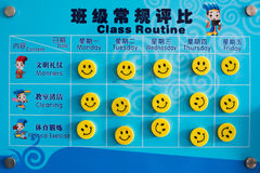 Class routine board in a chinese elementary school Stock Photos