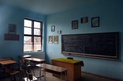 Classe d'école roumaine Images stock