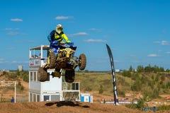 Classe d'ATV-sport photo libre de droits