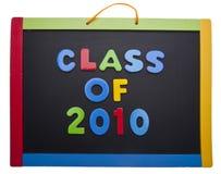 Classe de 2010 Foto de Stock Royalty Free