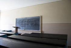 Classe de treinamento na universidade Chernovtsy ucrânia Foto de Stock
