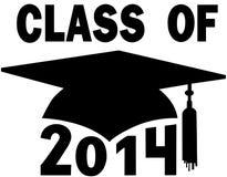 Classe du capuchon 2014 de graduation de lycée d'université Photos stock