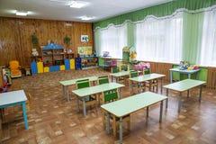 Classez le jardin d'enfants, classe à l'école primaire, playschool Images libres de droits