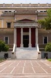 Classic athens building Stock Images