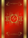 Classic Backround Royalty Free Stock Image