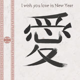 Classic Chinese new year background. Royalty Free Stock Image