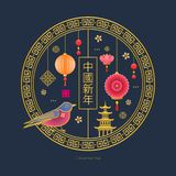 Classic Chinese new year background with lanterns, lotus, bird, flowers. With with gold frame. Hieroglyph translation: Chinese new year. Vector illustration vector illustration