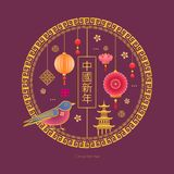 Classic Chinese new year background with lanterns, lotus, bird, flowers royalty free illustration