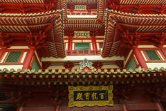 Classic Chinese roof. Detail of the classic Chinese multy layer roof Royalty Free Stock Images