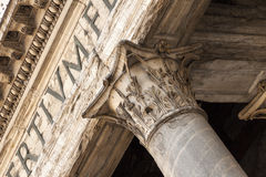 Classic doric style column Stock Image