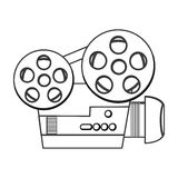 Classic film projector icon. Flat design classic film projector icon  illustration Stock Photo