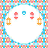 Classic Islamic background with lanterns Stock Photos