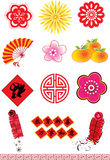 Classic Oriental Pattern Set Royalty Free Stock Photography