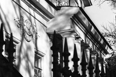 Classic russian manor in Moscow Royalty Free Stock Images