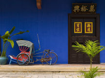 Classic tricycle. In Penang, Malaysia Royalty Free Stock Image